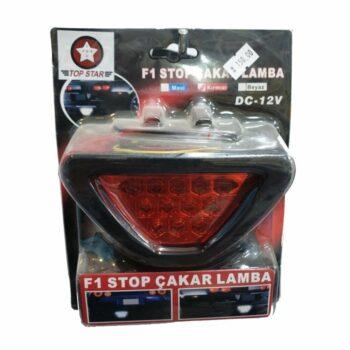 Top Star F1 STOP CAKAR LAMBA