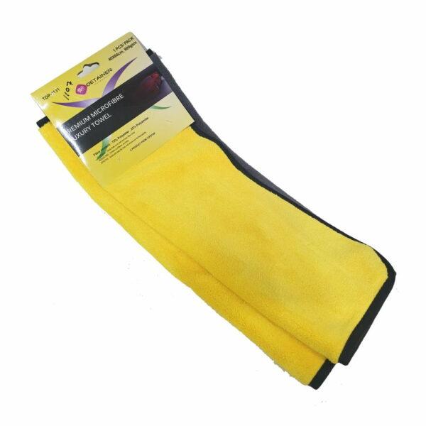 Premium Microfibre Luxury Towel