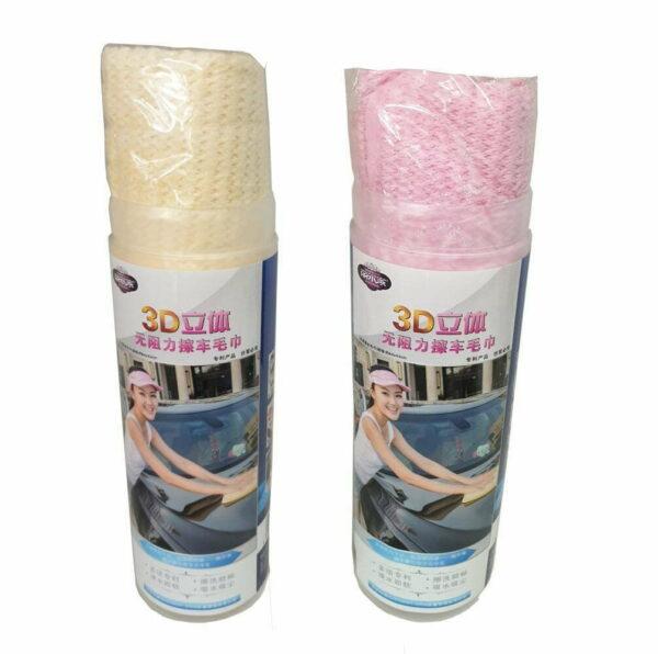 Wash Cloth / Towel