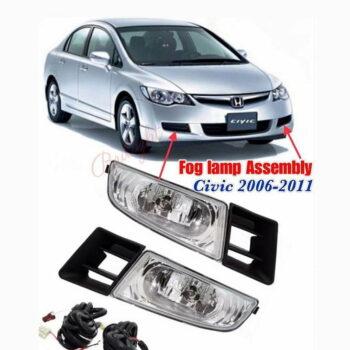 Fog Lamp Assembly Honda Civic 2006-2011