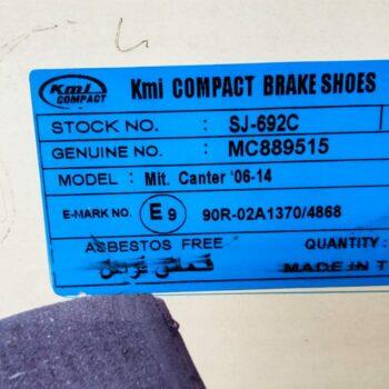 KMI Compact Brake Shoes Mitsubishi