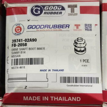 Good Rubber Drive Shaft Boot Inner Nissan